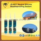 Rtv Silicone Sealant Shinetsu Ke40 / Ke-40 Paintable Acrylic Silicone Sealant For Building