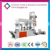 High speed Purchasing Bag Making Two Sides Printing Machine
