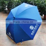 Advertising customized promotional windproof mens umbrella