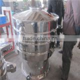 Industrial Vibrating flour sieve machine