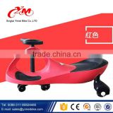 Original Plasma Car kids swing car / Best selling ride on toys swing car baby / EN approved children twist car with PP wheels