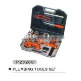PLUMBING TOOLS SET-PIPE TOOLS