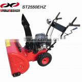 HOT SALES 5.5HP ZONGSHEN SNOWBLOWER WITH CARB