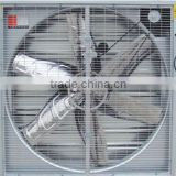 Hot sell centrifugal divice exhaust fan/ sepcialized in ventilation fan for chicken farm/industry