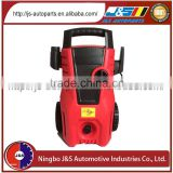 29X24.5X44.5CM factory supply Top products hot selling new concrete high pressure cleaner with high speed