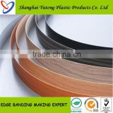Best quality Door edge trim plastic