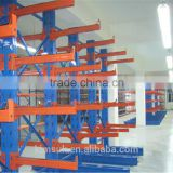 TOP QUALITY CANTILEVER RACKING FOR HEAVY DUTYDURABLE CANTILEVER PALLET RACKING SYSTEM FOR ARCHITECTURE MATERIAL STORES