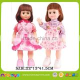 Toy BO doll RC doll battery operated doll