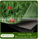 High Quality PE Football Pitch Artificial Synthetic Grass