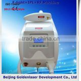2013 New design E-light+IPL+RF machine tattooing Beauty machine quantum magnetic resonance body analyzer