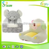 plush baby bean bag animal sofa chair