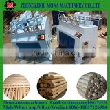 Wood handle stick machine /wood round stick making machine /round wood rod machine 0086 18037126904