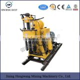 200m Small Water Well Drilling Machine/HW-230 portable water well drilling rig/50-200m mobile water well drilling equipment