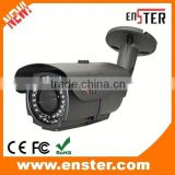"2.0 MP 1/3"" OV CMOS sensor ONVIF H.264 cloud P2P new model cctv camera"