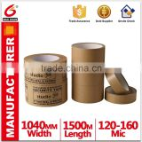 Printing Packing Tape Tape And Reinforced Water Activated Tape With Kraft Paper Suppliers
