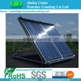 Solar Vacuum Tubes Collector Powder coating