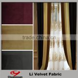 hot sell Flame Retardant factory fabric curtain raw material for curtain/sofa/toy