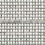 plain weave stainless steel wire plain braided mesh