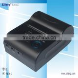 mobile pos printer/ system/terminal