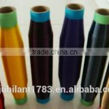 nylon 6/polyester conductive monofilament yarn 0.2mm for conveyer belt