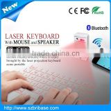 Factory price wireless Laser Projection keyboard.bluetooth laser keyboard with Mouse&Bluetooth Speaker                                                                         Quality Choice