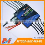 Maytech brushless dc motor controller 20A 4 in 1 BLHeli ESC with oneshot125 for quadcopter remote control