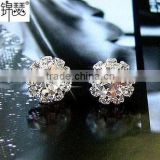 JINSE Rhodium Plated Brass Earrings Design For Women