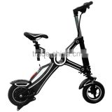 Veister 2016 battery powered scooter , new adult electric scooter/electric scooter 250w 2 wheel electric scooter