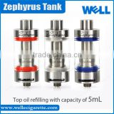Newest dual coil ceramic base UD Zephyrus Atomizer 0.15ohm sub ohm tank Work with Ni200 coils temperature control
