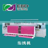 Lock Stitch brother embroidery machine and sewing machin