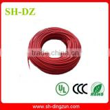 AGRP silicone rubber wires with silver coating and shield for electronic appliance ,lighting, gas appliance use
