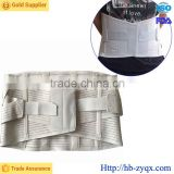 Back posture metal back brace high elatic and breathable