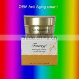 HOT OEM/ODM Best Anti Aging Wrinkle Cream / Moisturizer 24K Gold package Anti-Aging Cream