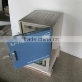 China manufacturer 1700C heat treatment high temperature laboratory metal melting furnace