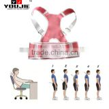 Private label good gift magnetic neoprene back posture brace                                                                         Quality Choice