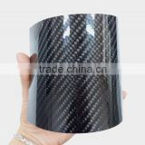 Sport, Industrial etc, R/C Model Application and as requested Shape Make-to-Order Flexible Carbon Fiber Veneers 0.2mm 0.3mm