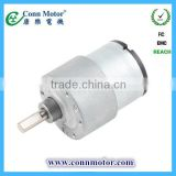 12V Powerful High Torque Small Gear Motor for coffee Machine