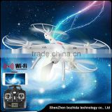 fly to the sky!!! 360 degree roll electric rc quadcopte outdoorr remote control quadcopter