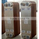 copper coil heat exchanger, brazed plate heat exchanger
