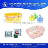 Taizhou Huangyan professional household product plastic laundry basket mold manufacturer