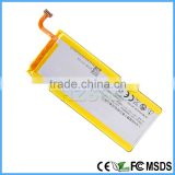 100% Genuine Brand New Wholesale Price Original Battery For ZTE Nubia Z5S Z5S Mini NX503A NX402