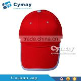 Custom promotion cap/advertising cap fashion sun hat work cap embroider adjustable solid color