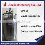 YDZ-50 Auto-pressurized LN2 Tank Ultra-low Temperature Liquid Nitrogen Container Cylinder Freezer