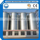 Top quality 100T-8000T grain steel silo for corn wheat soya paddy storage
