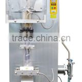 SJ1000 auto bag liquid and bag milk filling and packing machine