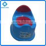 Baby Chair Toilet Baby Portable Toilet