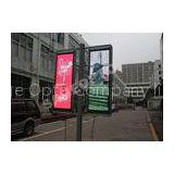 Street Digital Outdoor Full Color Led Display 4 mm Pixel Wireless Control