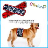 Elinfant Male Pet Diapers Physiological Pants Washable Dog Diapers