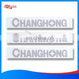 Silver thin electroform label sticker