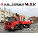 6x2 truck crane from China factory
